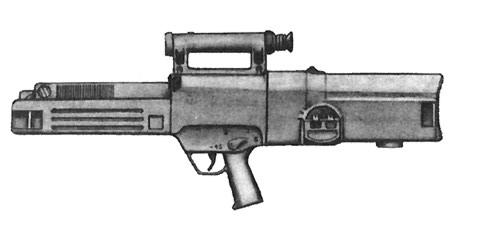 k 11 gun  HK G11